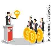 new ico or initial coin... | Shutterstock .eps vector #736609132