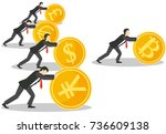 bitcoin growth concept vector... | Shutterstock .eps vector #736609138