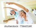 portrait of sporty females... | Shutterstock . vector #73663168