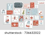 christmas advent calendar  cute ... | Shutterstock .eps vector #736632022