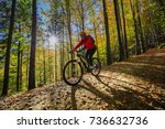 cycling  mountain bikeing woman ... | Shutterstock . vector #736632736