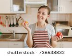 the young attractive happy... | Shutterstock . vector #736638832