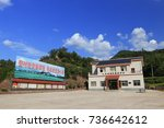 Small photo of Chongqing, China -- July 28, 2017: the Chinese government's poverty alleviation, this is a rural village committee, with a slogan of poverty alleviation outside