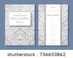 set of wedding invitation... | Shutterstock .eps vector #736653862