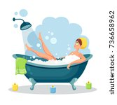 woman relaxing in bathtub with... | Shutterstock .eps vector #736658962
