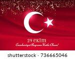 republic day of turkey national ... | Shutterstock .eps vector #736665046