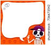 vector illustration of skeleton ... | Shutterstock .eps vector #736673542
