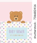 baby shower cute card. vector... | Shutterstock .eps vector #736682416