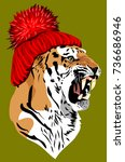 tiger  in a knitted red hat...   Shutterstock .eps vector #736686946