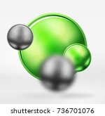 tech blurred spheres and round... | Shutterstock .eps vector #736701076