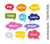 hello in different languages.... | Shutterstock . vector #736701406