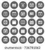 calendar icons | Shutterstock .eps vector #736781062