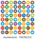 money icons | Shutterstock .eps vector #736781212