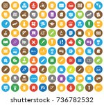 education icons | Shutterstock .eps vector #736782532