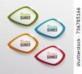vector banners set  | Shutterstock .eps vector #736785166