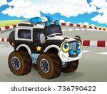 cartoon scene with happy...   Shutterstock . vector #736790422