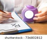 doctor hands holding medicine... | Shutterstock . vector #736802812