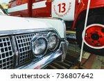 ukraine  dnepropetrovsk  ... | Shutterstock . vector #736807642
