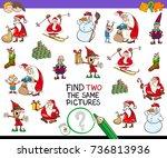 cartoon vector illustration of... | Shutterstock .eps vector #736813936