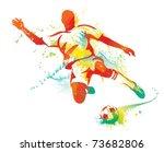 soccer player kicks the ball.... | Shutterstock .eps vector #73682806