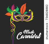 mask carnival for party... | Shutterstock .eps vector #736828882