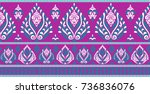 seamless traditional indian... | Shutterstock . vector #736836076