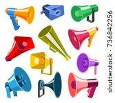 megaphone 3d style very hight... | Shutterstock .eps vector #736842256