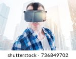close up of bristled gamer in a ... | Shutterstock . vector #736849702
