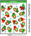 winter  christmas or new year... | Shutterstock . vector #736858426