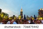 new york city usa   july 13... | Shutterstock . vector #736875442