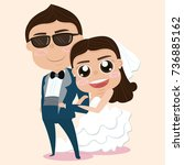 wedding day | Shutterstock .eps vector #736885162