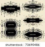elegance vintage frames | Shutterstock .eps vector #73690486