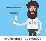 doctor concept design vector | Shutterstock .eps vector #736908028