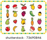 funny fruits and vegetables | Shutterstock .eps vector #73690846