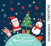 merry christmas and happy new... | Shutterstock .eps vector #736916746