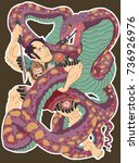 traditional japanese tattoo... | Shutterstock .eps vector #736926976