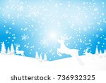 background marry christmas with ...   Shutterstock .eps vector #736932325