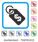 price tag icon. flat gray...