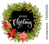 christmas wreath of red... | Shutterstock .eps vector #736965202