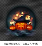 witch hat with happy halloween... | Shutterstock .eps vector #736977595