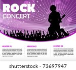 star singer and the crowd of... | Shutterstock .eps vector #73697947
