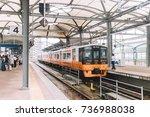 oita  japan   august 10  people ... | Shutterstock . vector #736988038