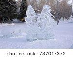 Omsk Russia   December 27 2016...