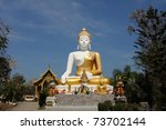 Giant buddha statue in thailand - stock photo