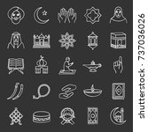 islamic culture chalk icons set.... | Shutterstock .eps vector #737036026
