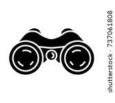 binoculars   periscope   vision ... | Shutterstock .eps vector #737061808