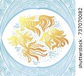fishes. vector illustration. | Shutterstock .eps vector #737070082