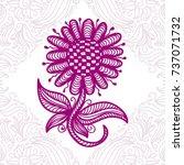 flower. vector illustration. | Shutterstock .eps vector #737071732