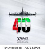united arab emirates national... | Shutterstock .eps vector #737152906