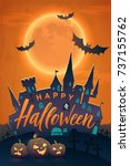 happy halloween vector  poster. ... | Shutterstock .eps vector #737155762